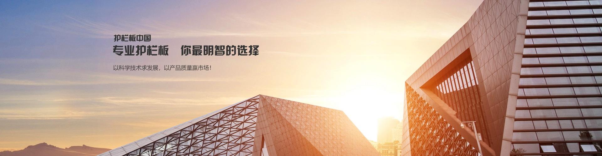 山东冠县北方集团有限公司